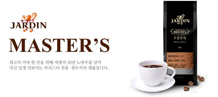 최고의 커피 한 잔을 위해 쟈뎅의 30년 노하우를 담아 자신 있게 선보이는 바리스타 전용 원두커피 제품입니다.